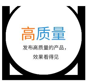 platform operation-banner_high quality.png